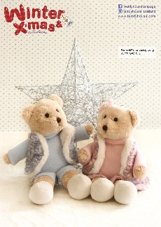 Teddy House Winter&X'mas Collection