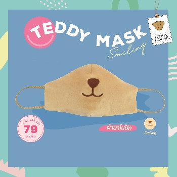 TEDDY MASK: smiling