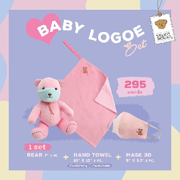 Baby Logoe + Hand Towel (pink) get free Teddy Mask  pink