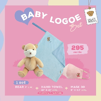 Baby Logoe + Hand Towel  get free Teddy Mask (pink)