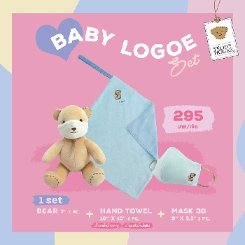 Baby Logoe + Hand Towel get free Teddy Mask  (blue)